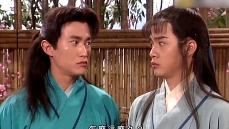 杨过果真是个大帅哥,郭芙眼睛都看直了,大姑娘家家的真不害臊!
