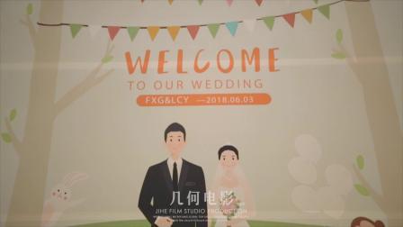 几何电影|太阳岛草坪婚礼