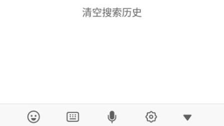 手机查询指数基金误差率(小田)