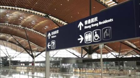 港珠澳大桥旅检大楼 — 别出心裁的建筑设计 (2018)