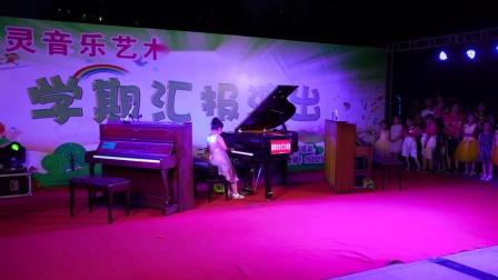 2018年元氏县指精灵音乐艺术培训学期夏季汇报演出