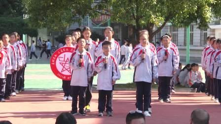 遂昌三中2018下学期初一年段班级文化展示