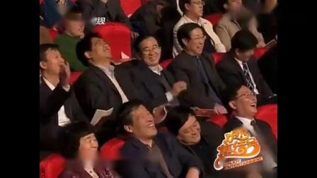 小品:赵四现场审问赵本