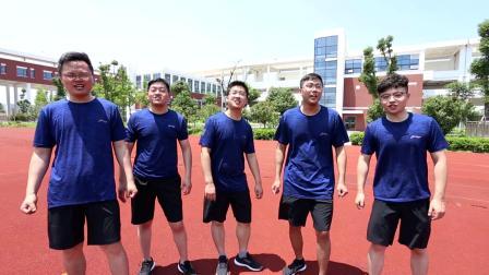 大丰农商银行第六届职工运动会(卓力体育)