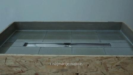 德国TECE-淋浴排水测试