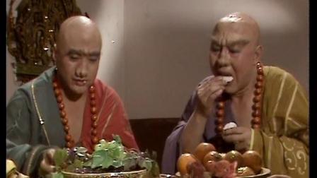 西游记86版 未删版 第二十五集 波生极乐天