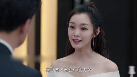 创业时代 卫视预告第5版181022 温迪炫耀男朋友郭鑫年,情敌罗维鑫年为爱大出手