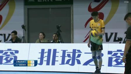 2018-2019赛季中国男排超级联赛第一阶段A组上海vs八一比赛录像