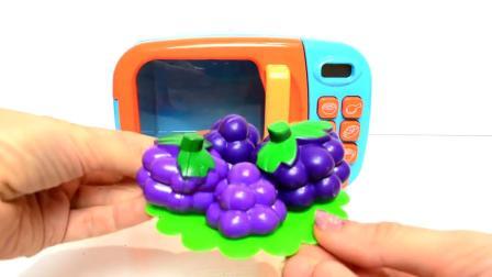 学习认识水果蔬菜神奇微波炉儿童厨房玩具