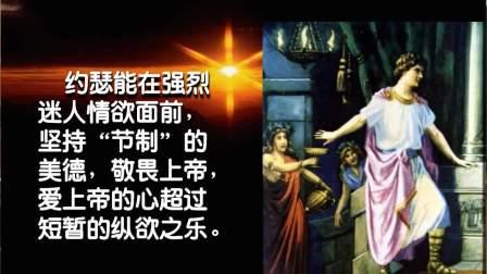 18.10.20八步梯(四)节制