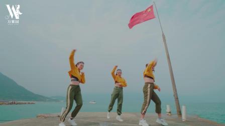 深圳爵士舞视频《全部都是你》