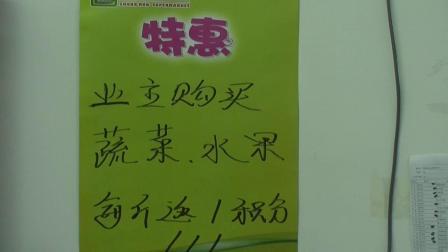 中润超市连锁第四家白毛便利店隆重开业