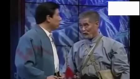 赵本山范伟96年经典小品《三鞭子》,完美讽刺腐