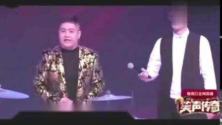 赵本山第43位徒弟王龙爆笑小品,全程爆笑不断,都