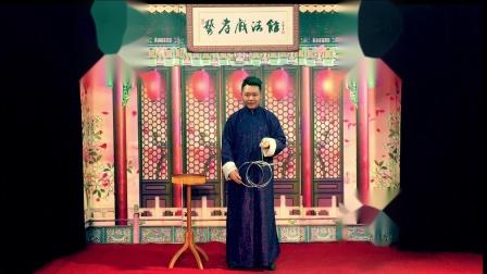 【艺孝戏法馆】付艺孝古彩戏法巧解连环中国环六连环绸环传统戏法中国魔术