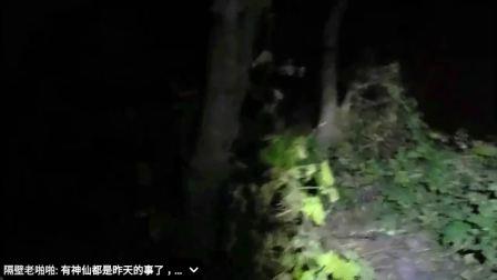 洪湖四杰户外直播夜探《封门村》20181025