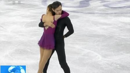 国际滑联花样滑冰大奖赛加拿大站 发挥出色 彭程金杨获得亚军 20181028