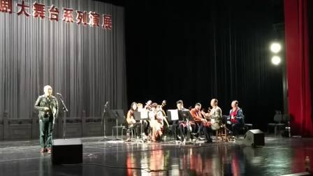 《春闺梦》可怜夫弩充前阵_唐林海(上海)(烟台胶东大剧院排练)20181027_
