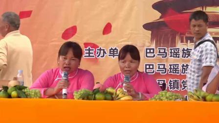 巴马镇坡腾村迎国庆山歌会2