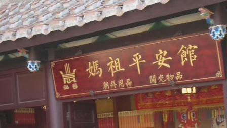 湄洲島媽祖庙摄影,霞浦县竹江村蘇文兒拍摄。