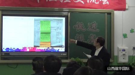 山西吕梁蕴华国际双语学校班主任工作经验交流会