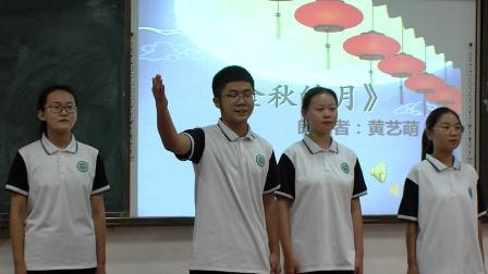 """济源一中举行""""庆中秋迎国庆""""诗歌朗诵比赛"""