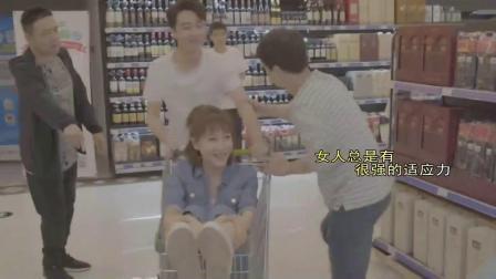 《创业时代》剧透:黄轩卢卡超市买酒,杨阳洋被吐槽坐不进购物车