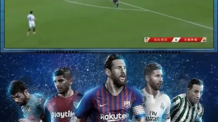#万博体育 10月8日 西甲 瓦伦西亚vs巴塞罗那 3