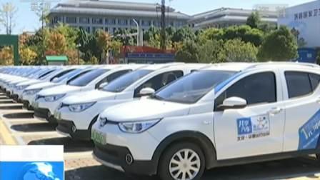 新闻30分 2018 市场监管总局 新能源车将纳入汽车三包规定