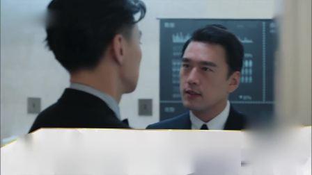 《创业时代》卫视预告第14版20181101:李奔腾警告罗维要老实,金城突遭刺杀