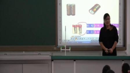 四年级下册第一单元第2课《点亮小灯泡》河北省 - 唐山