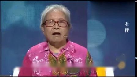 """75岁老太一上台,涂磊直夸""""你好年轻"""",现场飙歌惹涂磊捧腹大笑"""