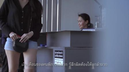 TL073泰国感人励志广告生命的价值中文字幕我爱TVC