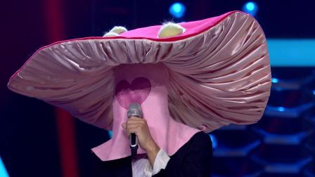 蘑菇舞台大秀主持功力,难道真是主持人出身?