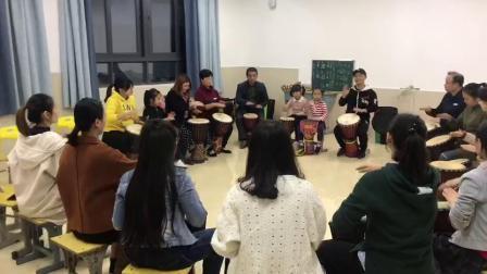 学习非洲鼓