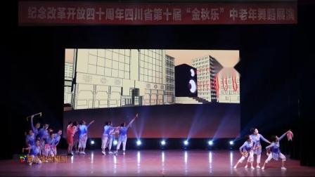 """筑梦神州""""纪念改革开放四十周年专题舞蹈晚会"""