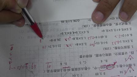 青岛版五年级上册期中试卷讲解2