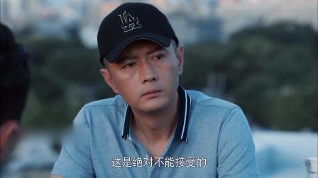 创业时代 卫视预告第7版181106 那蓝郭鑫年联手劝卧云,卧云是否帮忙成疑
