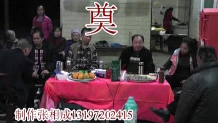 张相成摄影方金玉病逝三棒鼓2