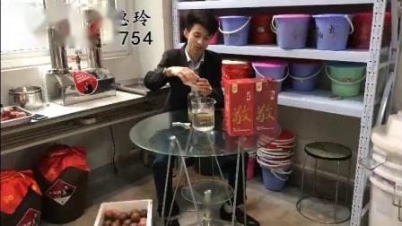 水果酒技术-百香果泡酒技术指导 唐三镜黄惠玲