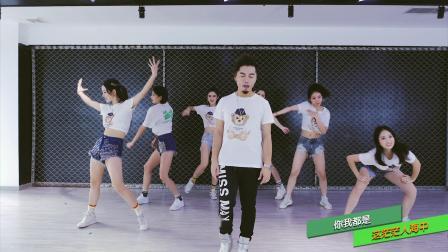 萧全【海草舞】官方舞蹈版