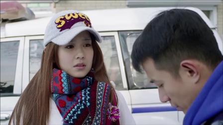 小爸爸:姗姗想开车送于果去医院,于果:别碰我,我嫌你脏!