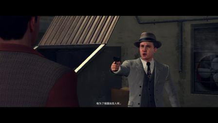 PC黑色洛城全收集案件完成度实况