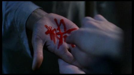 倩女幽魂2:如果这个世界充满了黑暗,来看看这部电影吧,你会觉得更黑暗