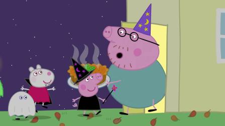 Dancing Fun with Peppa Pig