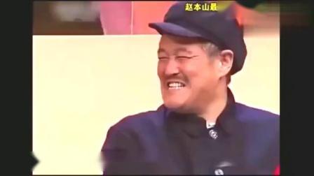 赵四和师父赵本山又一搞笑力作!整容强大,百看不