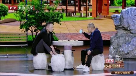 人生难得一知己,张晨光与潘长江上演《棋逢对手》