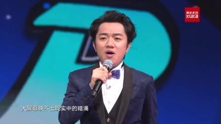综艺天团对唱画风超燃,王祖蓝唱响《超级英雄