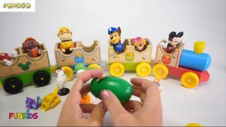 学习颜色与爪哇巡逻终极列车救援与惊喜鸡蛋