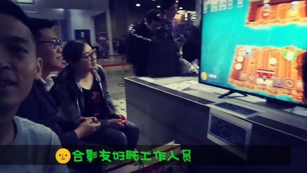 🐣(视频)我与RAY和小霑,at核聚变攻关★★享受挑战游戏